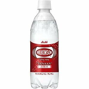 500ml×24本 アサヒ飲料 ウィルキンソン タンサン 炭酸水 500ml×24本