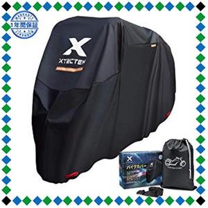+XL XYZCTEM バイクカバー【最新改良】超撥水塗料オックス生地 UVカット高防風 耐熱の厚い生地 防埃 防雨 防雪 2m