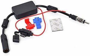 BINGFU 車載FMラジオアンテナ 信号増幅器 強力ブースターアンテナ ラジオブースター 空中信号ブースター 12V 車載用