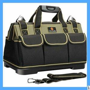 ★送料無料★ DS Drado 40㎝×23㎝×28㎝ 防水 特化プラスチック ド 道具袋 工具袋 工具バッグ ツールバッ 56