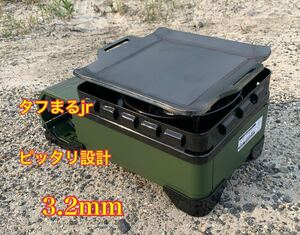 ヘラ付き 3.2mm イワタニ カセットコンロ タフまるjr 鉄板 キャンプ バーベキュー BBQ アウトドア