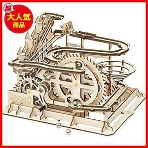 ★色:水車★ Robotime コースター 3D立体パズル ギア レーザー 木製 クラフト プレゼント おもちゃ オモチャ 知育玩具 男の子 女の子 大人