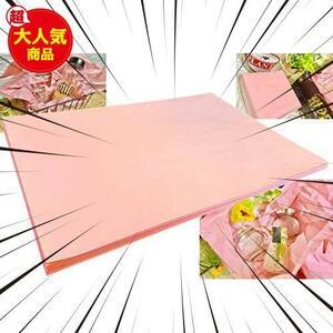 ラッピング 緩衝材 包装紙 1㎏分 ピンク 約54㎝×約38㎝ ギフト プレゼント おしゃれ きれい かわいい ギフト 誕生日 お花 新聞紙 プリント