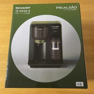 SHARP HEALSIO お茶PRESSO