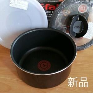 【未使用】ティファール ソースパン18cm ガラスぶた シールリッド セット