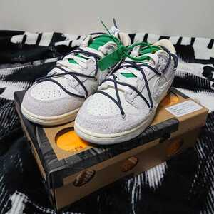 Off-White Nike Dunk Low Lot 20/50