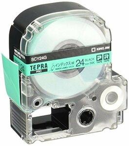 緑 24mm キングジム テープカートリッジ テプラPRO インデックスラベル 24mm SCY24G 緑