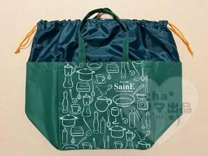 ★ 送料無料 ★ ラスト1点 自転車カゴにぴったり♪ エコバッグ / 未使用 緑 お買い物 かばん レジカゴ エコバック トート バッグ グリーン