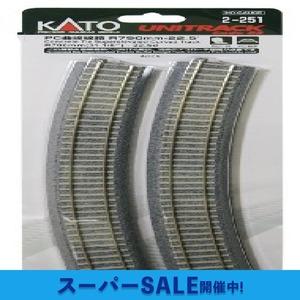 KATO HOゲージ PC曲線線路 R790-22.5° 4本入 2-251 鉄道模型用品