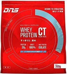 ホワイト DNS ホエイ プロテイン クリアテイスト (CT) スポーツドリンク風味 350g(約14回分) WPI たんぱく質