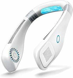 ホワイト 【2021年進化版 急速冷却ネックファン】 首掛け扇風機 羽なし ネッククーラー 携帯扇風機 USB充電式 強力 物理