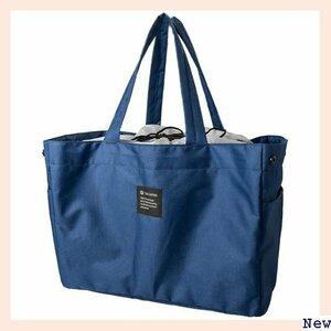 【送料無料】 HH 買い物バッグ 保冷バッグ レジバッグ レジカゴ 大容量 エコバッグ 保冷素材 207