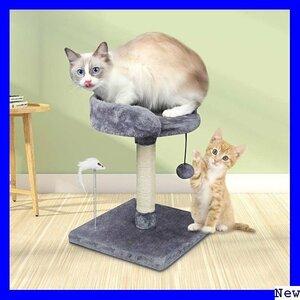【送料無料】 U4 キャットタワー グレー S-40CM 猫のおもちゃ シニア な猫 昼寝 玩具付き 爪とぎ 猫タワー 小 724