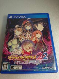 ダンジョントラベラーズ2-2 PS Vita PSVITAソフト