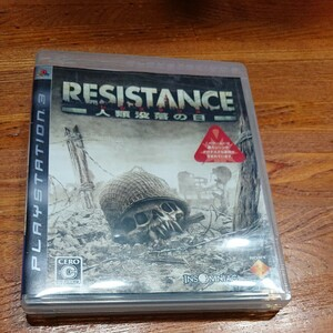 【PS3】 RESISTANCE ~人類没落の日~ [通常版] PS3