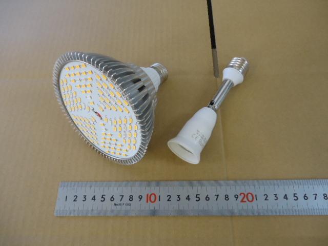 植物育成LEDライト E26 80W相当フルスペクトラム 水草育成に