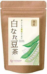 白なた豆茶1袋 国産 なた豆茶 ティーバッグ 無添加 3g×30包 刀豆茶 なたまめ茶 健康茶 ノンカフェイン ママ