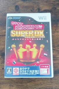 【Wii】カラオケ Wii SUPER DX ひとりでみんなで歌い放題【ソフト単品】