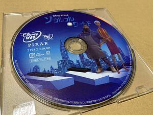 F22 ソウルフルワールド DVD 未再生品 国内正規品 ディズニー MovieNEX DVDのみ(Bluray・純正ケース・Magicコードなし)