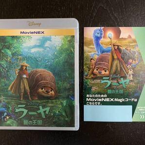X99 トイストーリー1234 + ムーラン + ラーヤと龍の王国 Magicコード ディズニー MovieNEX Magicコードのみ(ケース・Blu-rayDVDなし)