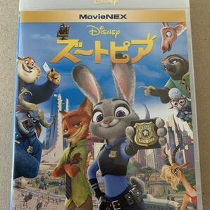 Z14 ズートピア ブルーレイ と 純正ケース 新品 未再生品 国内正規品 同封可 ディズニー MovieNEX Blu-rayのみ (DVD・Magicコードなし)