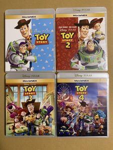 S15 トイストーリー 1 2 3 4 セット ブルーレイ と 純正ケース 新品 未再生 正規品 ディズニー MovieNEX Blu-rayのみ (DVD/Magicコード無)