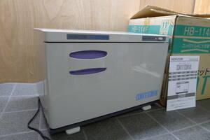 JJ040 HORIZON ホリズォンサービス HOT BOX ホットボックス 電気温蔵庫12L HB-114F タオル蒸し器 前開き コンパクトなのに大容量/140