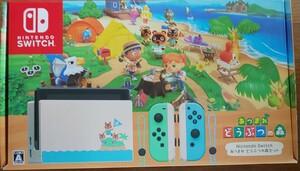 Nintendo Switch あつまれどうぶつの森セット 中古 ニンテンドースイッチ