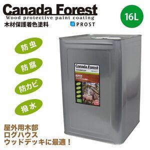 プロが選ぶNo.1! カナダフォレスト 16L 木材保護塗料 Z06
