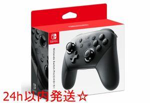 【任天堂純正品】Nintendo Switch Proコントローラー