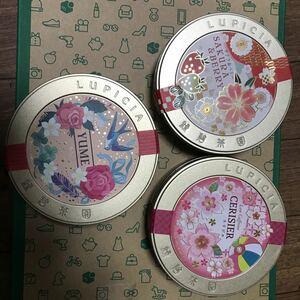 3個セット LUPICIA フレーバードーテイ(紅茶) さくら&ベリー/ゆめ/スリジェ