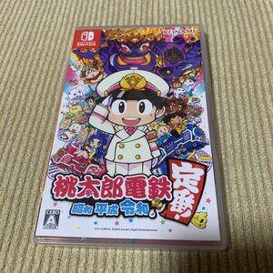 Nintendo Switch 任天堂スイッチ ソフト 桃太郎電鉄 昭和 平成 令和も定番!