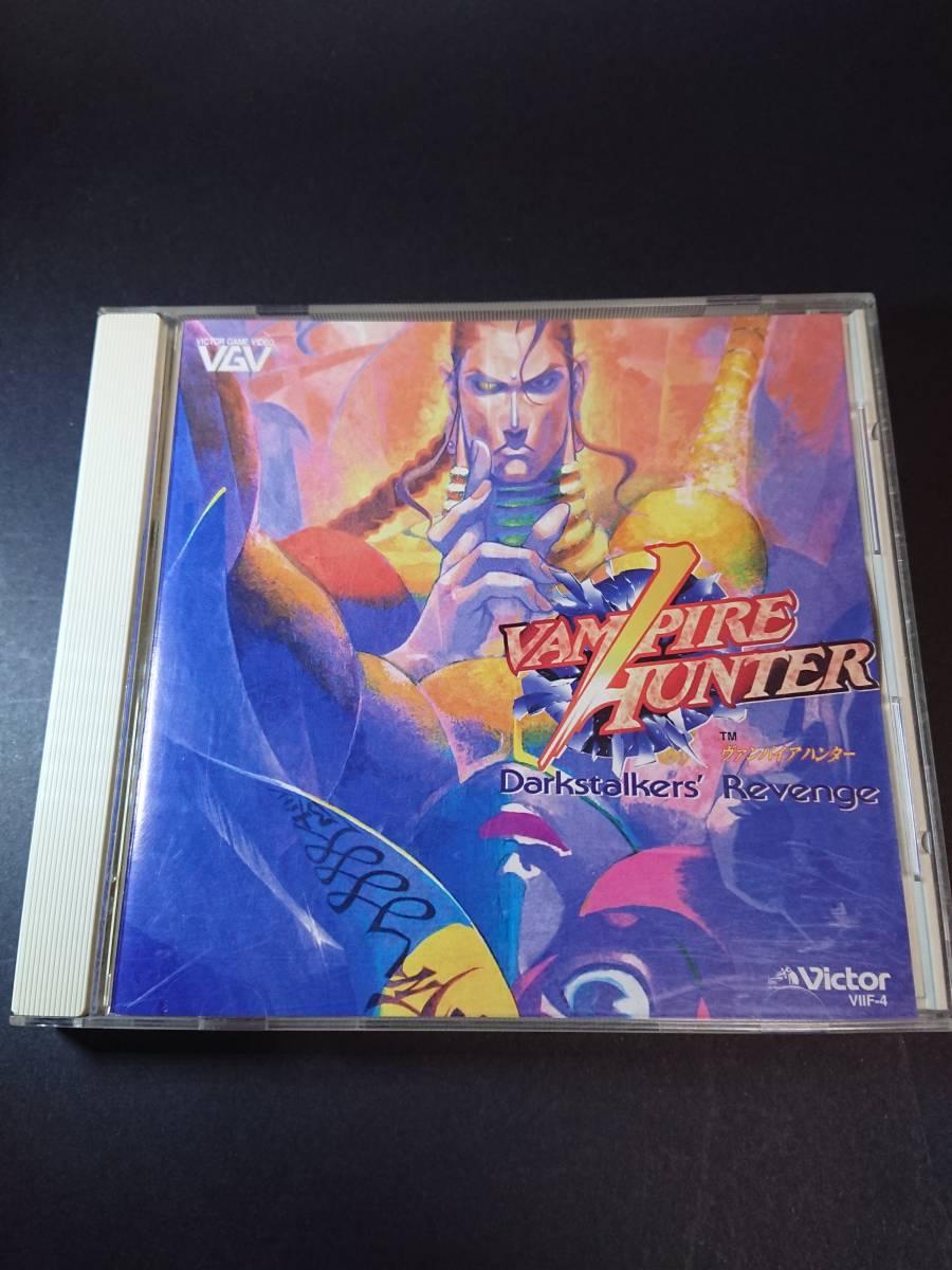 VIDEO CD ヴァンパイア ハンター キャラクターズ・ファイル レア 送料込み