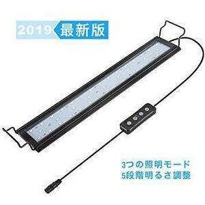 ■特価■ブラック M Hygger 水槽ライト アクアリウムライト LED 熱帯魚ライト 水槽用 39LED 14W 3つの照明モード