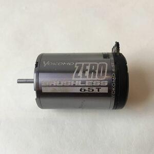 ヨコモ ZERO ブラシレスモーター 6.5T 値下げしました