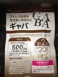 ギャバ 日本製タブレットサプリメント