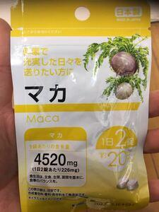 マカ 日本製タブレットサプリメント