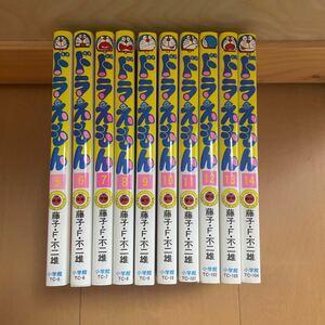 ドラえもん てんとう虫コミックス 5〜14巻