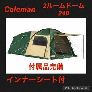 10月16日限定セール中!コールマンテント 2ルームドームテント240