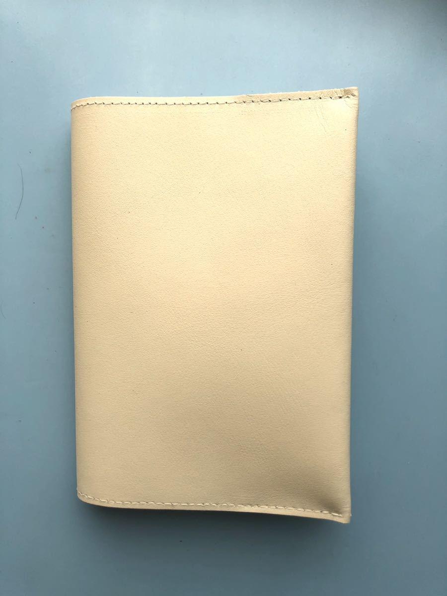日本製★本革ブックカバー 16.3×31.2cm 文庫サイズ 艶消しホワイト軟質★新品