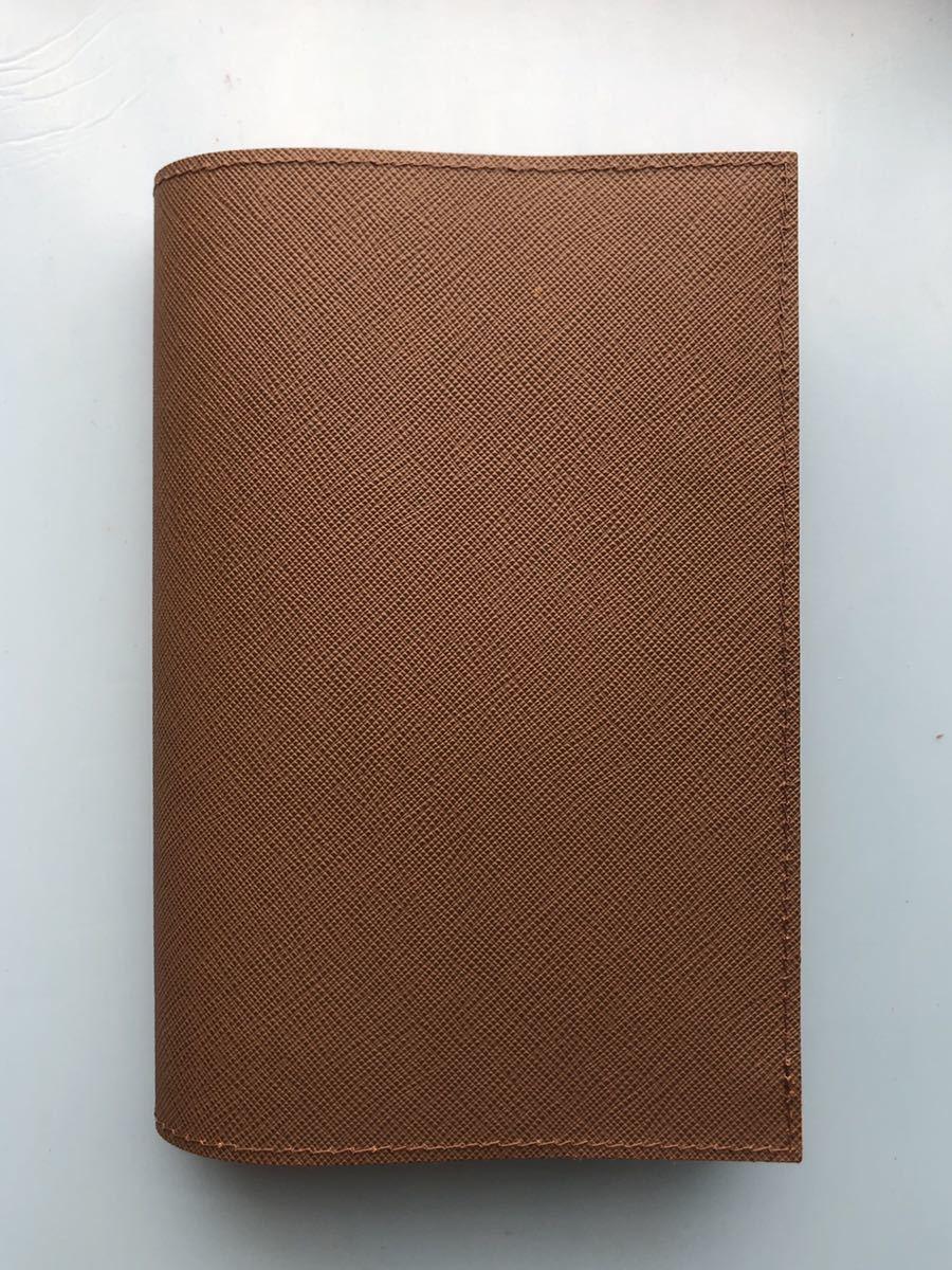 日本製★本革ブックカバー 20.3×36.7cm 単行本サイズ 型押モカブラウン★新品