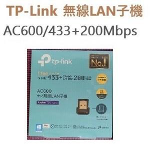 TP-LINK製 無線LAN子機/AC600