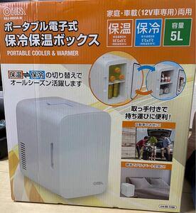 OHM 保冷保温ボックス ポータブル電子式 KAJ-R055R-W