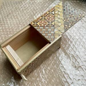 動作確認済み 箱根寄木細工 秘密箱 からくり箱 4寸12回