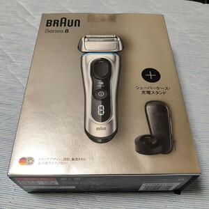 BRAUN ブラウン 充電式 メンズシェーバー シリーズ8(3枚刃)