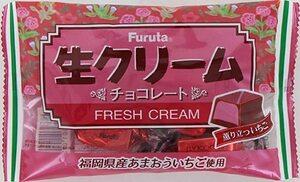 1円~スタート フルタ製菓 生クリームチョコレート薫り立ついちご46g×10個♪