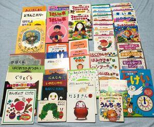 絵本51冊+2冊 まとめ売り しかけ絵本 定番名作 知育 幼児 教育