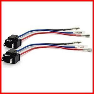 新品♭RCP H4 変換コネクター ledヘッドライト バルブソケット コネクタプラグ カプラー配線 12V/24V対応 2個入り