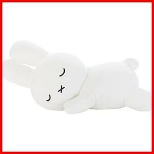 New ♭ Bruna Suyasuya Friend Plush Doll M Rabbit (White)