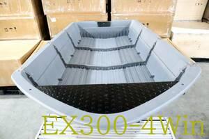 NEWmodel EX300-4Win 船体幅1,430mm`ワイドモデル` 4分割クローバーpieceボート クラッチ+オールSET 全国送料無料※1